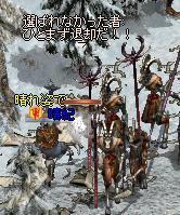 08_1101_01.jpg