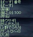 08_1108_07.jpg