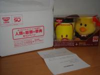 DSC03089_convert_20080716201424.jpg