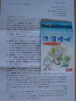 DSC03093_convert_20080717183226.jpg