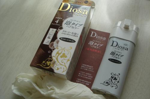 DSC07525_convert_20110415104012.jpg