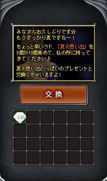ダイヤキタ━━━(゚∀゚)━━━!!