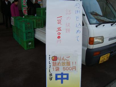 縺ィ繧後◆縺ヲ+005_convert_20110109100818