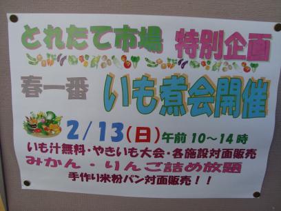 縺・b辣ョ莨・008_convert_20110213093000
