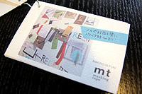 2011604-マスキングテープ使い方-2