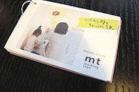 2011604-マスキングテープ-デコレーション