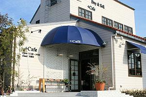 restyle-cafe.jpg