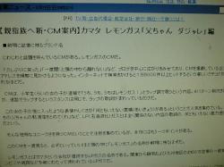 Yahoo!より
