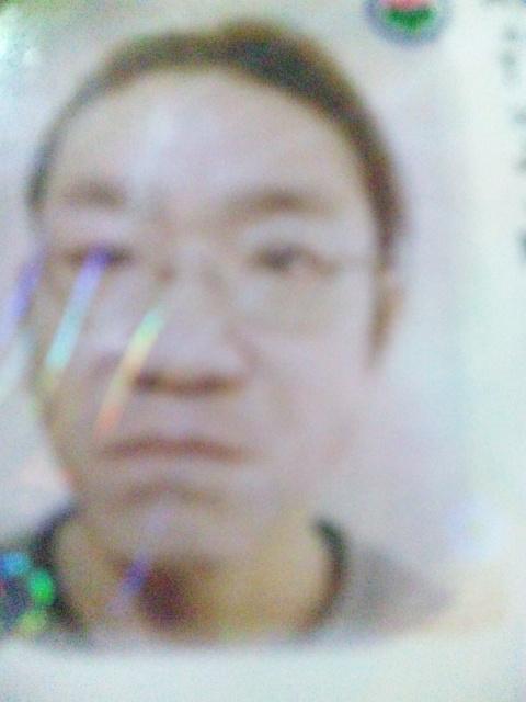 パスポートの私(ふざけんな)