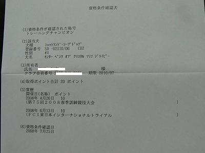 P1210047.jpg