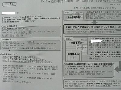 P1210054sa.jpg
