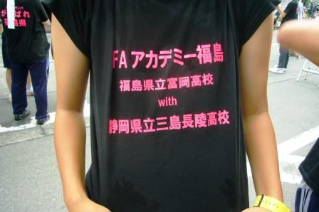 Tシャツ胸