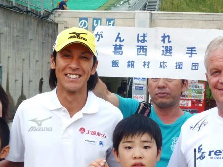 現役世界最高齢選手 葛西紀明選手