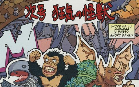 ff_iron_japan_4.jpg