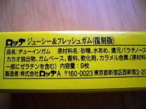CIMG872011.jpg