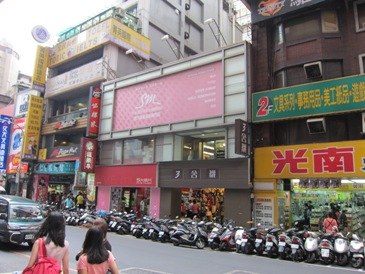 SM專賣店
