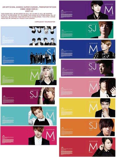 SM專賣店9