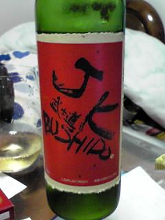 JKワイン(白)