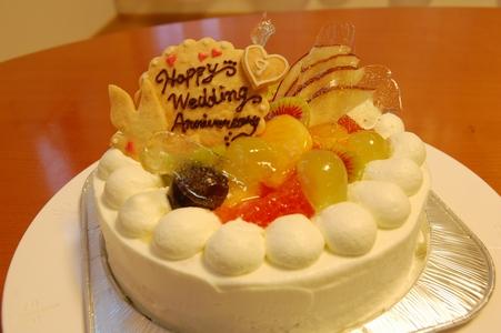 結婚記念日のデコレーションケーキ