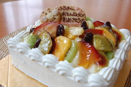 角型BDケーキ