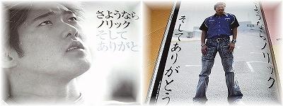 20071206223551.jpg