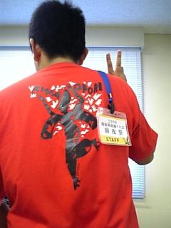 20080811231325