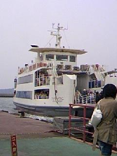20081102205355