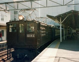 rie164.jpg
