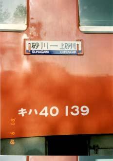 rie33.jpg