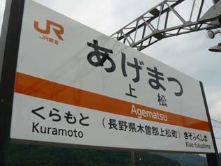 rie46.jpg