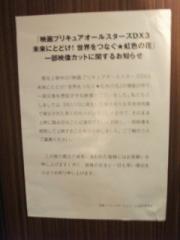 DSCF1010_20110423111848.jpg