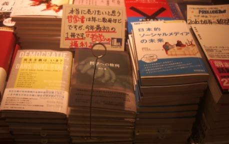 Book1st shibuya2