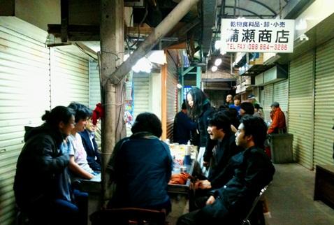 Okinawa0.jpg