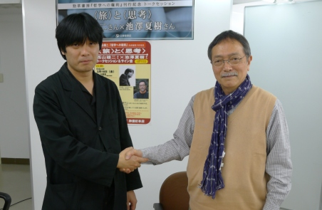 ikezawa4.jpg