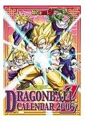 ドラゴンボールZ'06カレンダー