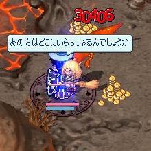 screenshot0420+.jpg