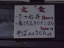 CIMG80381.jpg