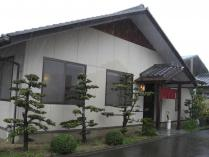 うまじ家 豊浜店