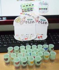 PhotoHenshu_20120320110737.jpg