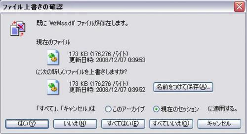 WS000082.jpg