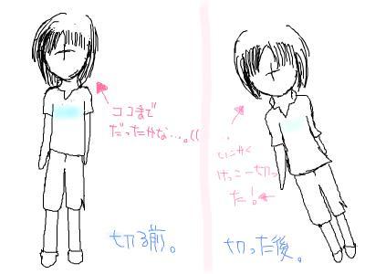 snap_riku7takumi_200870195018.jpg