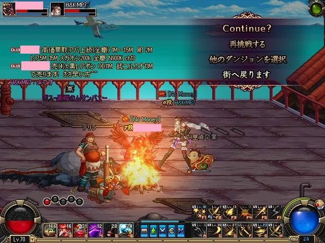 ScreenShot2011_0202_210820185.jpg