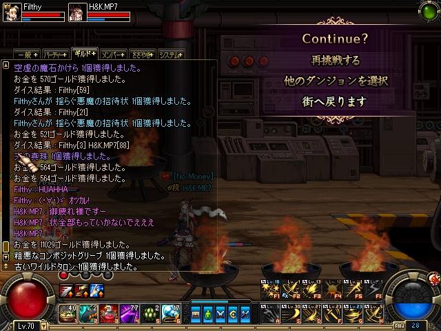 ScreenShot2011_0205_194142417.jpg