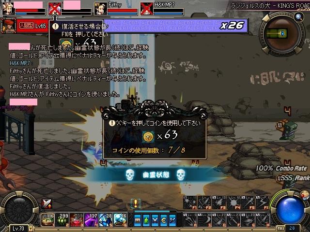 ScreenShot2011_0207_002919432_20110208035805.jpg