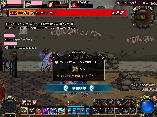 ScreenShot2011_0207_004519687.jpg