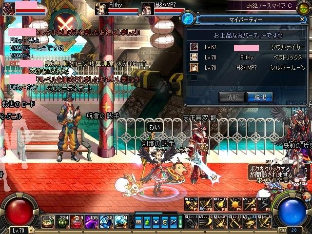 ScreenShot2011_0207_011925090_20110208062321.jpg