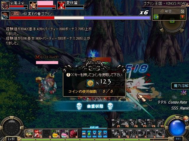 ScreenShot2011_0211_205522042.jpg