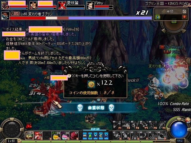 ScreenShot2011_0211_212700027.jpg