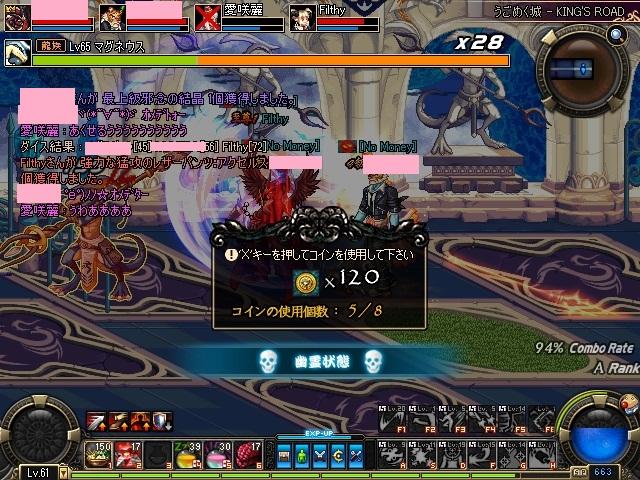 ScreenShot2011_0211_214234780.jpg
