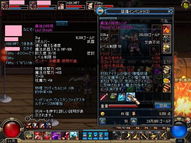 ScreenShot2011_0211_224256663.jpg